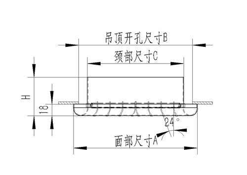 CD圆型斜片散流器